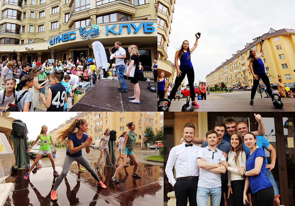 День Семьи в ЖК «София»