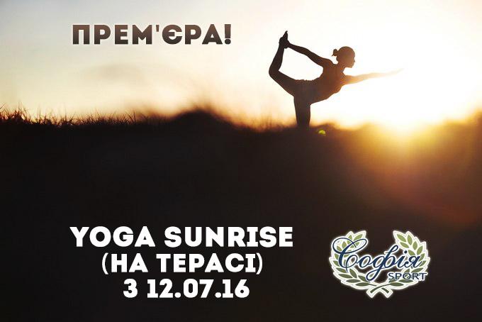 Yoga Sunrise на террасе фитнес клуба