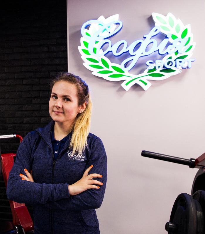 Галина Кривущенко