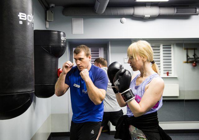 Студия бокса