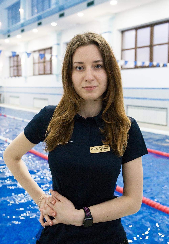 Валентина Хорищенко